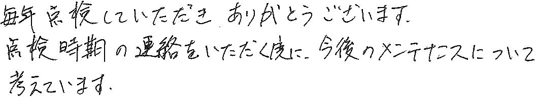 20161217
