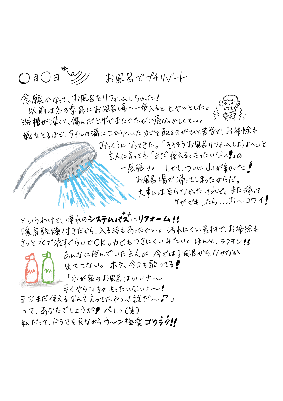 20180423-2