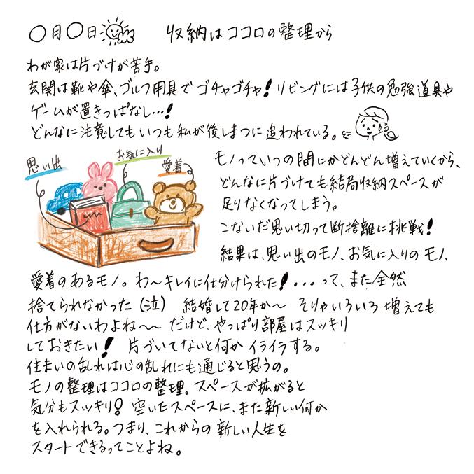 20180522-2