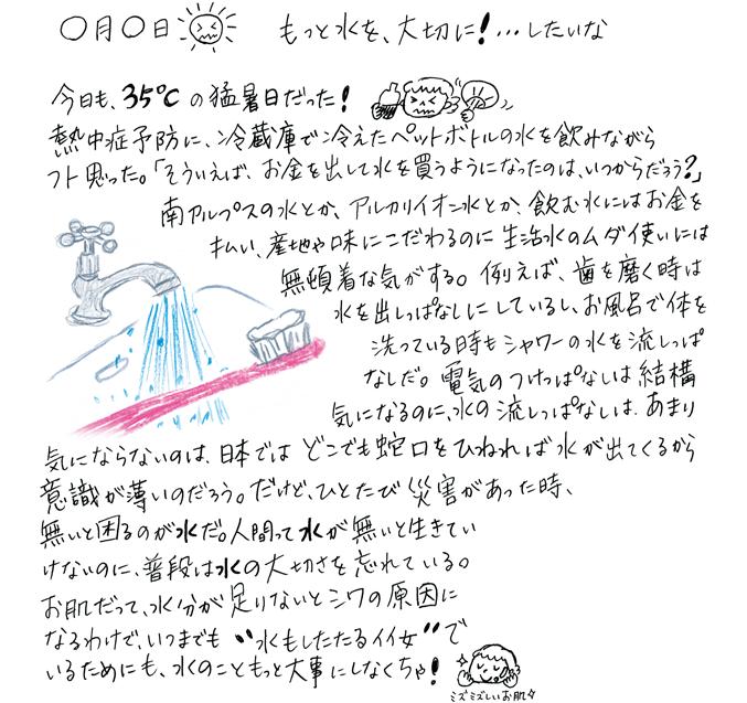 20180809-2