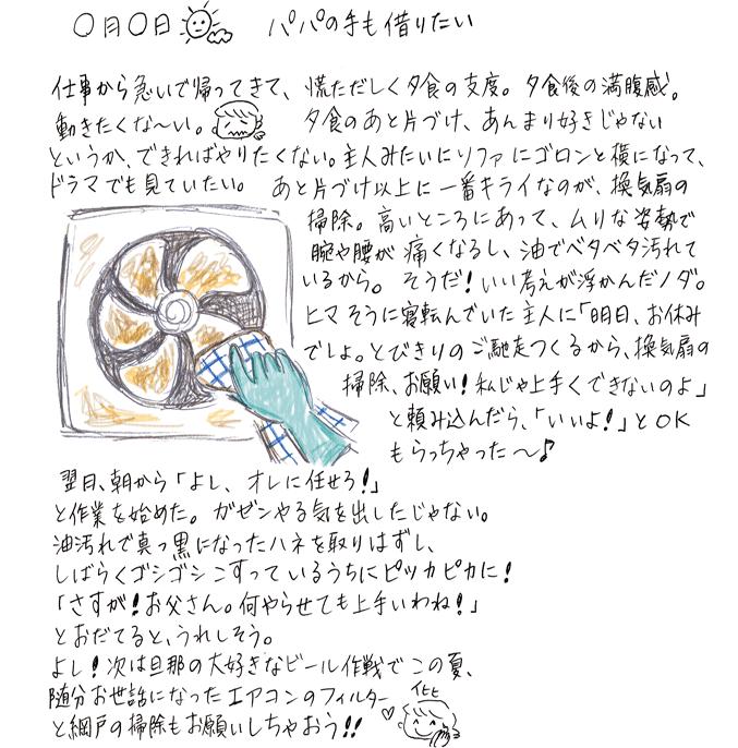 20180913-2